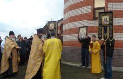 Престольный праздник в Свято-Николаевском храме с. Криворожье