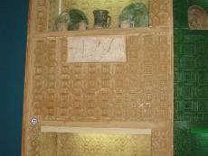 Святогорье - Исторический Музей