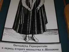 Музей_21