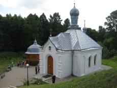 Беларусь 2013г. Минск - Баркалабово