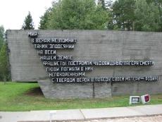 Беларусь 2013_19